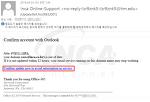 [악성코드 분석]MS Outlook 사이트로 위장한 피싱 공격 주의