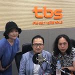 피다영 TBS 우리동네 라디오 출연