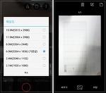 스캐너 어플 오피스 렌즈 앱 사용법