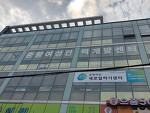 *중랑여성인력개발센터, 서울특별시 지원 사업 '뇌 건강 감정코칭 지도사' 국비교육 훈련생 모집