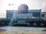 안동 여행기(20.01.18-20) 월영교,안동하회마을, 토방묵집,놀숲카페