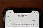김요한 직캠 1위, 프로듀스 X 101 데뷔 가능성 높을까?