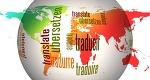 해외에서 사용 기본증명서 영문 번역공증 받는 방법
