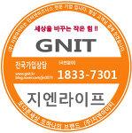 렌탈사업자 및 인터넷유치/보험설계사 모집 !