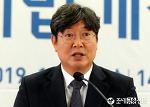 [조세금융신문] 축사 하는 이춘석 국회 기획재정위원장