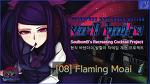 [게임 칵테일 재현 프로젝트] VA-11 HALL-A_08 : Flaming Moai