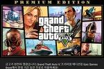 오늘무료 에픽게임즈스토어 GTA5 한시적 무료