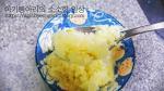 감자 샐러드 쉽고 맛있게 만드는 법 (정말 간단하고 맛있어요!)