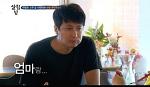'살림남2' 딸 수빈의 첫 해외여행을 위한 김승현의 변화. 진정성있는 감동 안겨주다