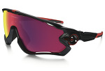 자전거용 보안경(선글라스) 구입기