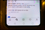 복면가왕 지니 규현 추정 및 한숨 76표의 위엄
