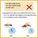 말벌상식 야외활동시 말벌에 쏘였다면(국립수목원 자료)