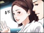 신작웹툰 - 이웃집 성근 (유자씨, size 작가)