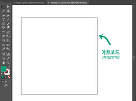 [일러스트레이터] 여러개의 아트보드 만들기 + 각각 파일로 저장하기