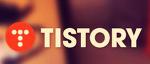 [티스토리 글쓰기] 티스토리 블로그 글쓰기 3가지 방법(팁)