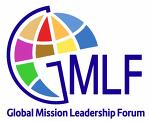 [대외활동] 한국글로벌선교지도자포럼(KGMLF) 참석