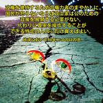 일본인 친구가 있다면-초등학교에 방사능폐기물을 보관한 아베정부