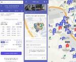 호갱노노 부동산 앱 사용후기