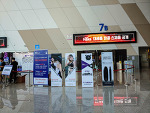 7월 6일 한국국제전자담배박람회