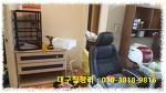 대구집정리 / 살림 일괄정리 현장 [달서구재활용센터]