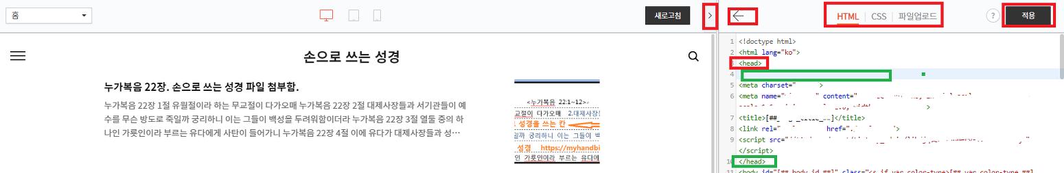 네이버 서치어드바이저(네이버 웹마스터 도구)에 티스토리 블로그를 검색 등록하기