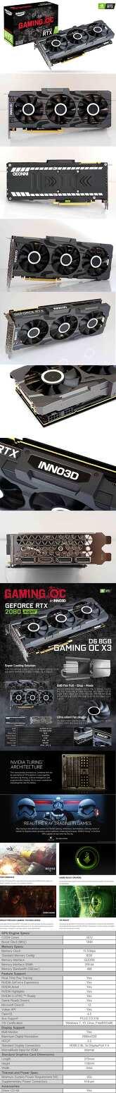 아이노비아, INNO3D 지포스 RTX 2080 SUPER GAMING OC D6 8GB X3 출시