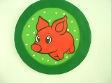 Red Pig 반을 소..