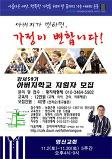 포스터 강서59기