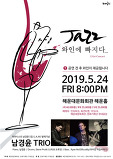 [0524]재즈 와인..
