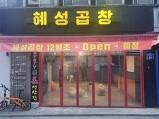 서울 중랑구 망우..
