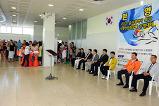 2012 연합회장배 수..