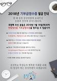 2018 연말정산용 ..