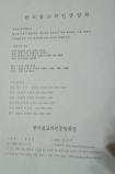 2013 한국북교차인..