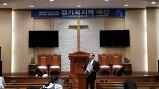 제10회 장원예선