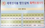 20190811교중미사중..