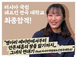 부천·인천연기학원..