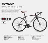 EPOCA E2500,EP..