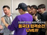 인천·부천연기학원..