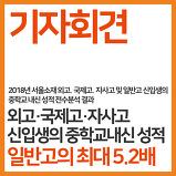 [회견영상] 서울소..