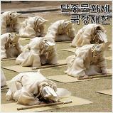 2013 영월 단종문화..