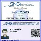 SNSI 프리다이빙 ..