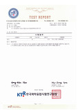 한국화학시험연구..