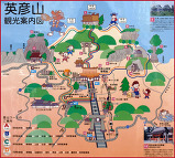 히코산( 英彦山 ..
