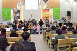 교육부 헌신예배