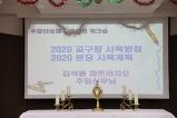 20191222 우장산성당..