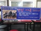 경북 김천시 부곡..