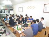 1차 대성식당