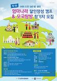 [한국다문화센터]..