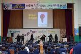 순천효산고 제39회 ..