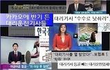 [조세금융신문]법..